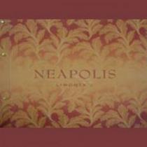 Коллекция Neapolis